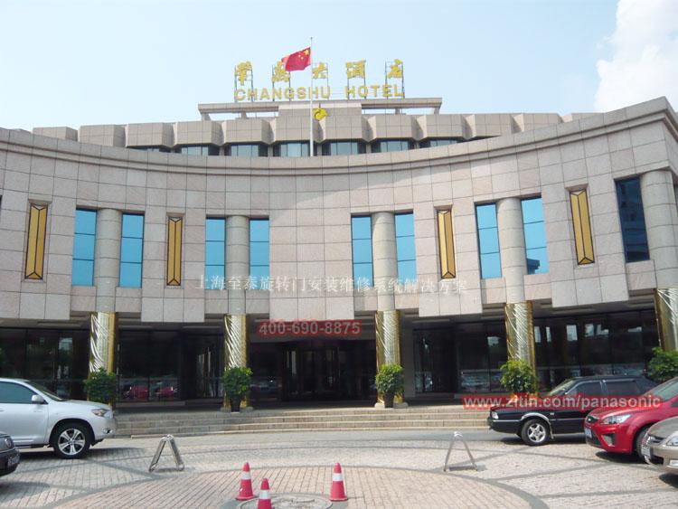 上海至泰旋转门工程
