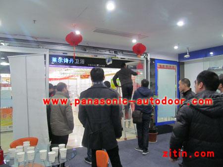 松下自动门维修,上海Panasonic松下自动门专卖店,上海松下门控五金专卖店