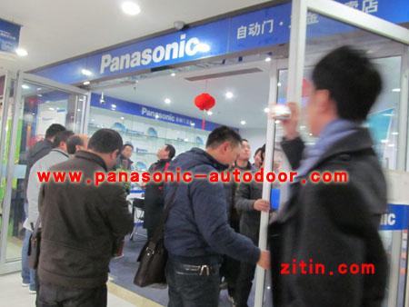 上海Panasonic松下感应门专卖店,上海松下门控五金专卖店,松下感应门维修