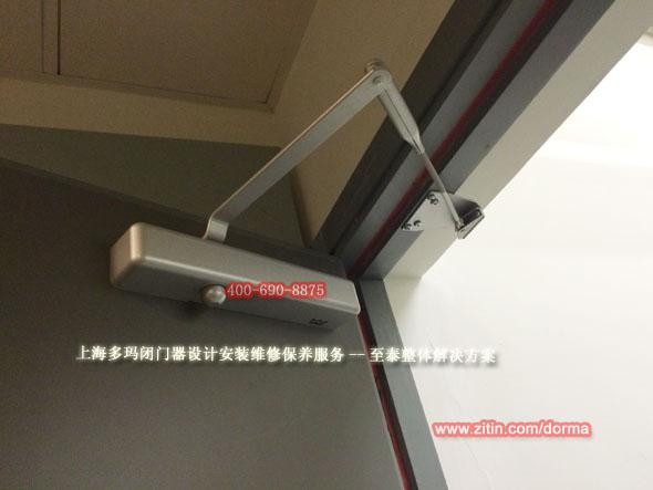 上海多玛闭门器设计安装维修保养至泰解决方案