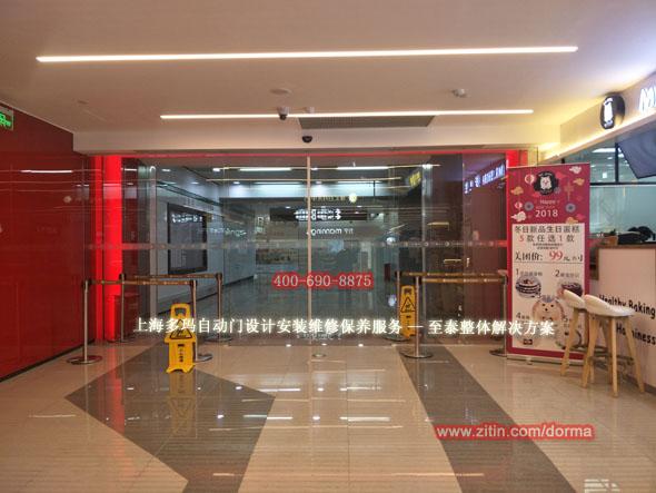 上海多玛自动门设计安装维修保养至泰解决方案
