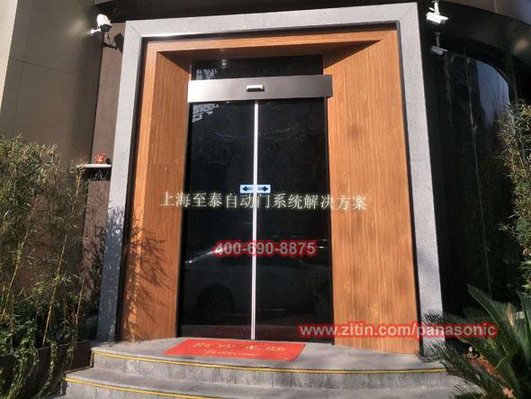 上海至泰松下自动门售后服务中心官网