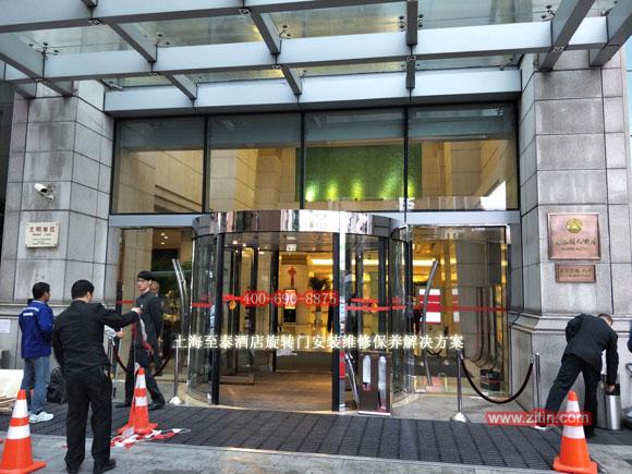 上海至泰旋转门维修保养1