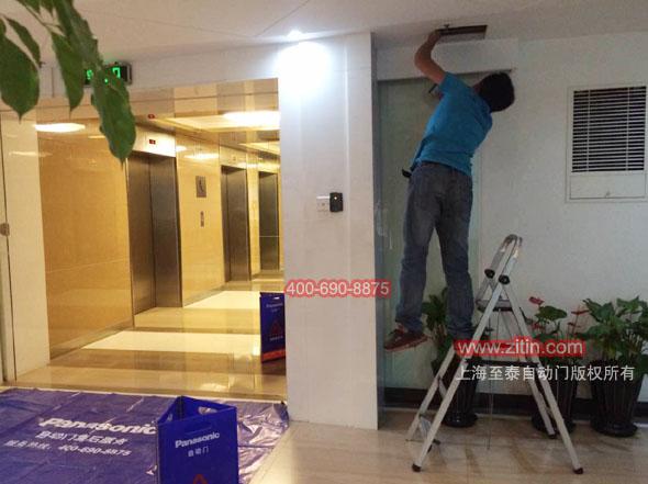 上海自动门维修保养,自动门(感应门,平移门,弧形门)维修维护保养
