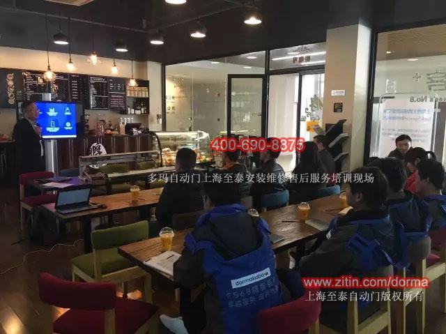 上海多玛自动门安装维修培训至泰服务中心
