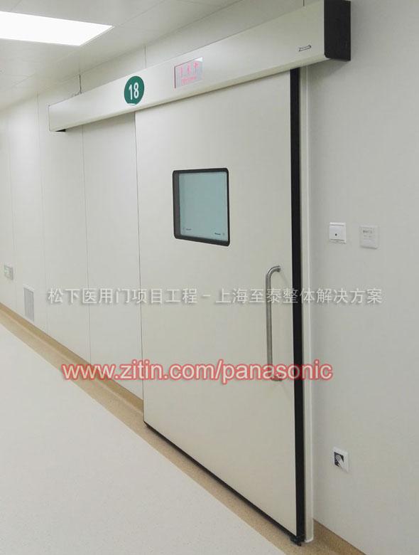上海医院自动门洁净室自动门安装至泰维修保养