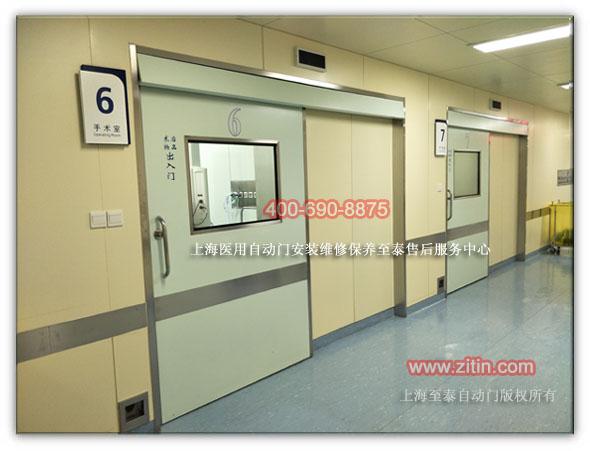上海医院自动门安装医用感应门维修保养