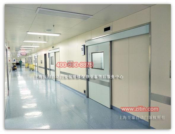 上海医院自动门安装维修保养