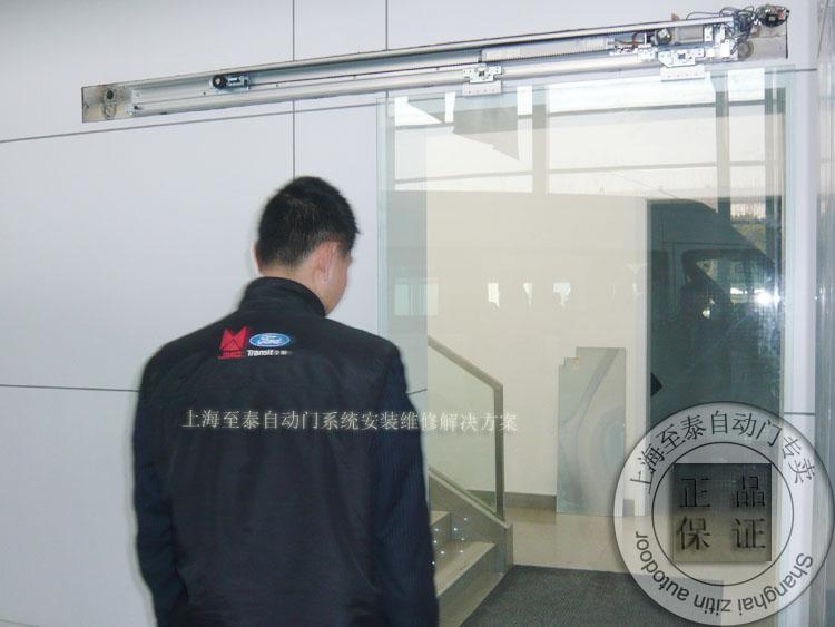 上海至泰自动门安装维修工程